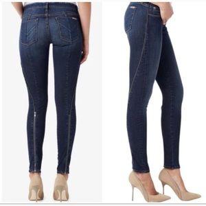 Hudson Super Skinny Stretch Zipper Jeans